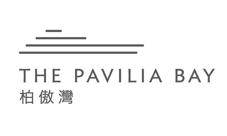 柏傲灣 THE PAVILIA BAY