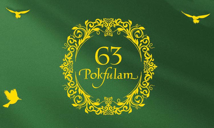 63 POKFULAM