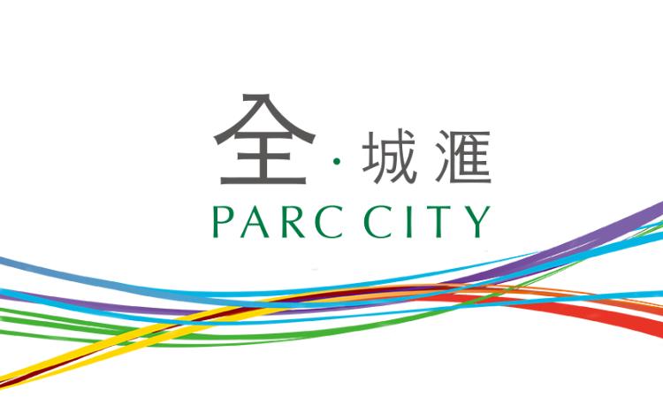 全.城滙 PARC CITY