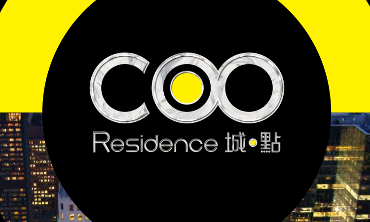 COO RESIDENCE