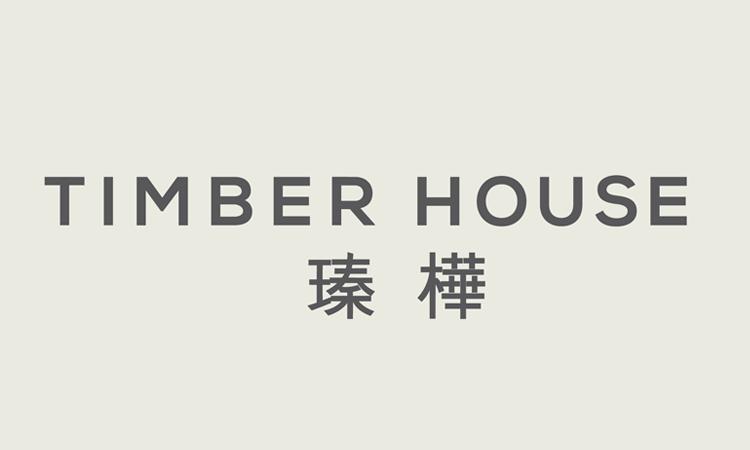 瑧桦 TIMBER HOUSE